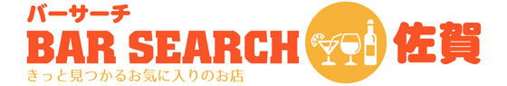 Bar Search佐賀