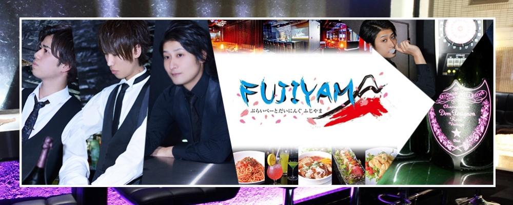 FUJIYAMA企画