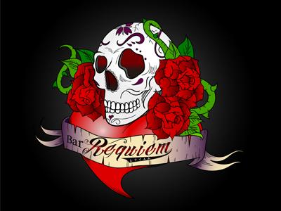 Requiem(レクイエム)のロゴ