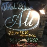 Total Bar All(トータルバー オール)の写真3
