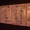 Gluck(グリュック)の写真4