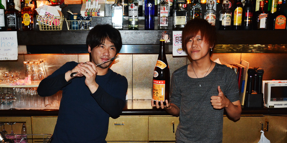 Dining Bar Hot Pops求人バナー