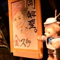 居酒屋バー 金スケ(イザカヤバー キンスケ)の写真1