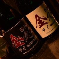 居酒屋バー 金スケ(イザカヤバー キンスケ)の写真2