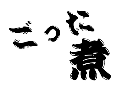 ごった煮(ゴッタニ)のロゴ